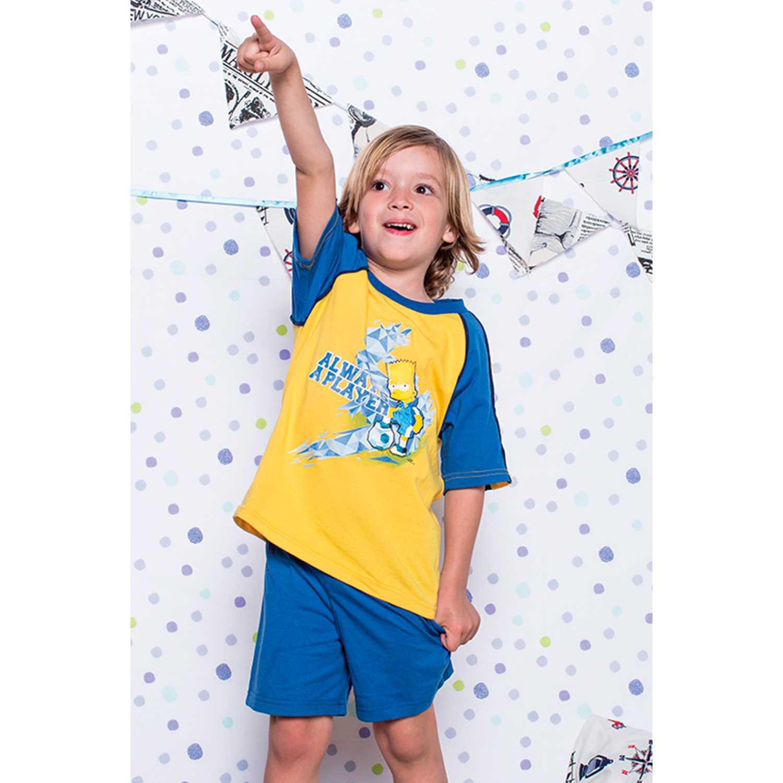 Pijama de Jovencito Kayser Amarillo s7437