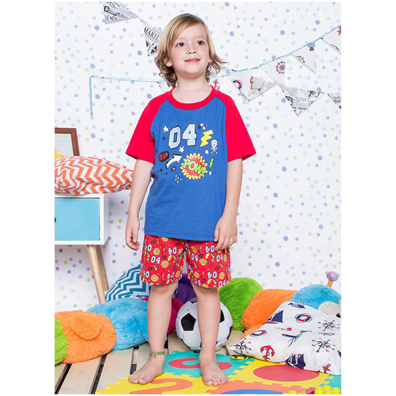 Kayser 74.588 Rojo Sets de Pijama
