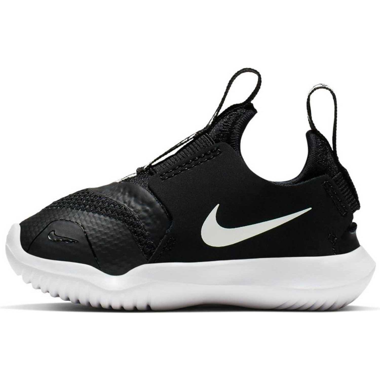 Nike Nike Future Flex Tdv