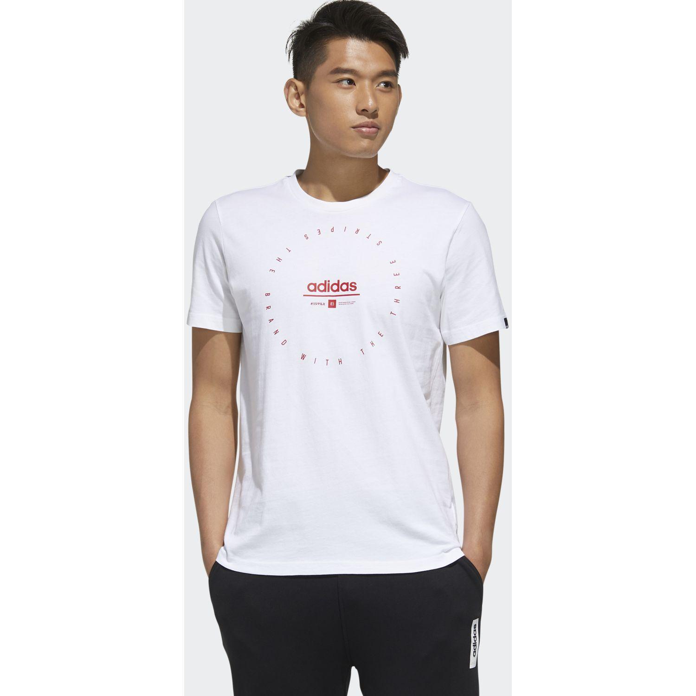 Adidas M Adi Clk T Blanco Camisetas y Polos Deportivos