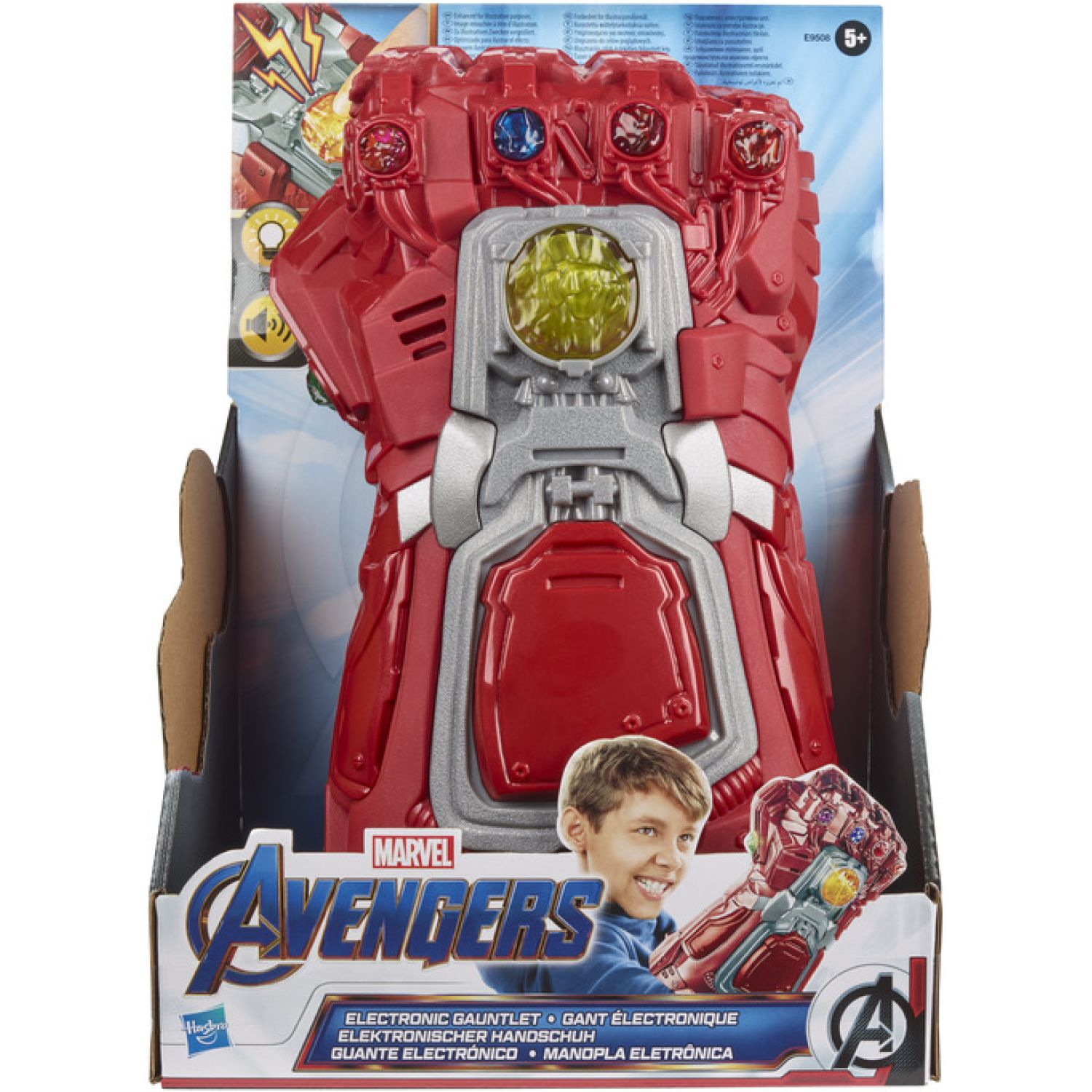 Avengers Avn Red Electronic Gauntlet Varios Antifaces