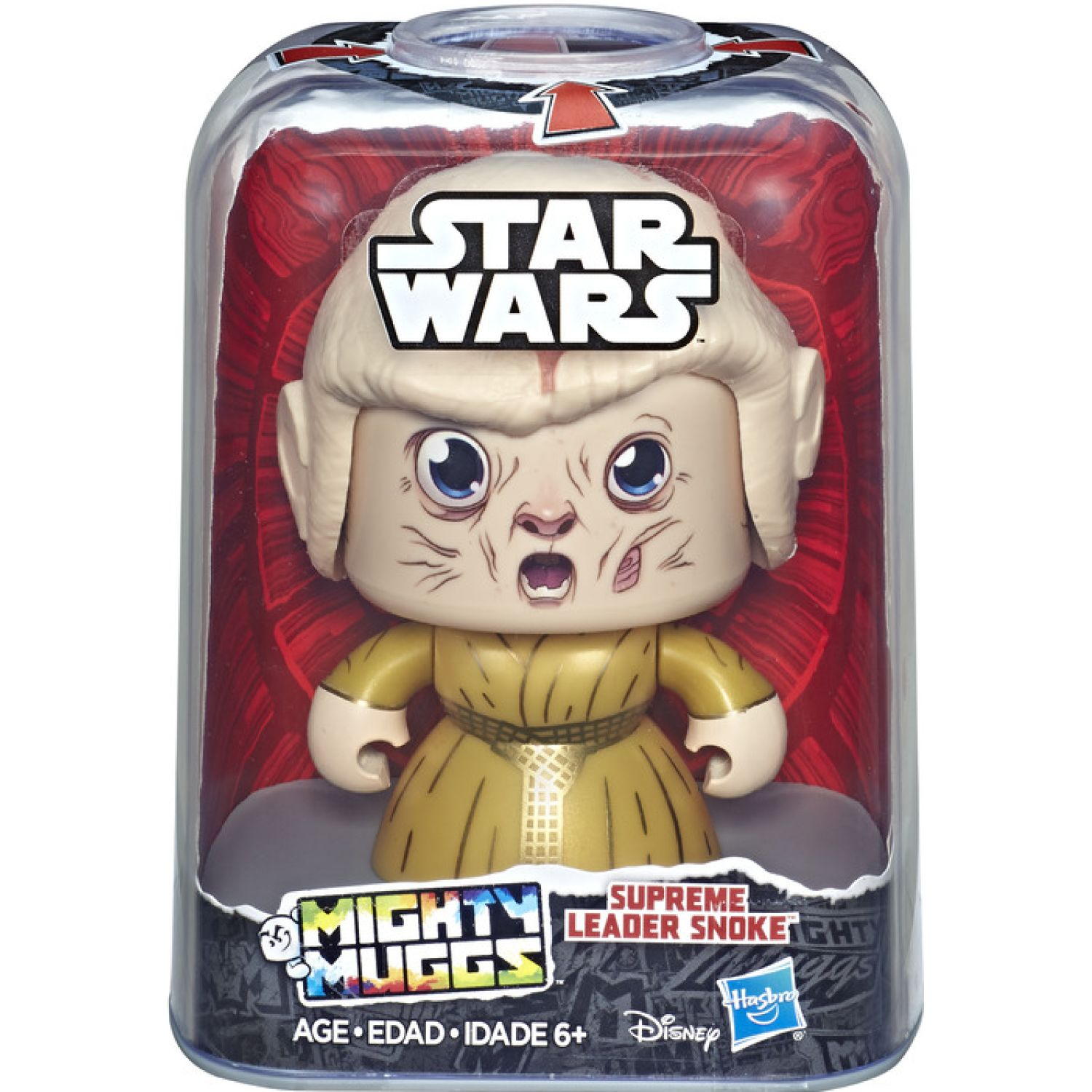 Star Wars sw mm e7 supreme leader snoke Varios Figuras de acción