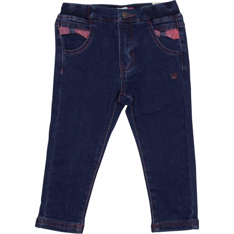 PILLIN Pantalon Jogger Niña Azul Pantalones