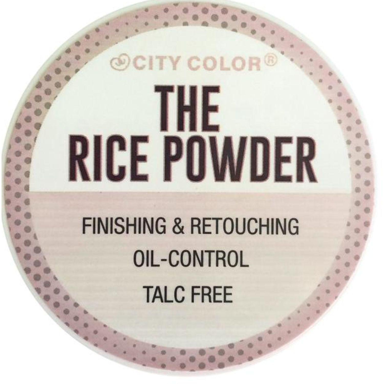 City Color the rice setting powder Blanco Polvo