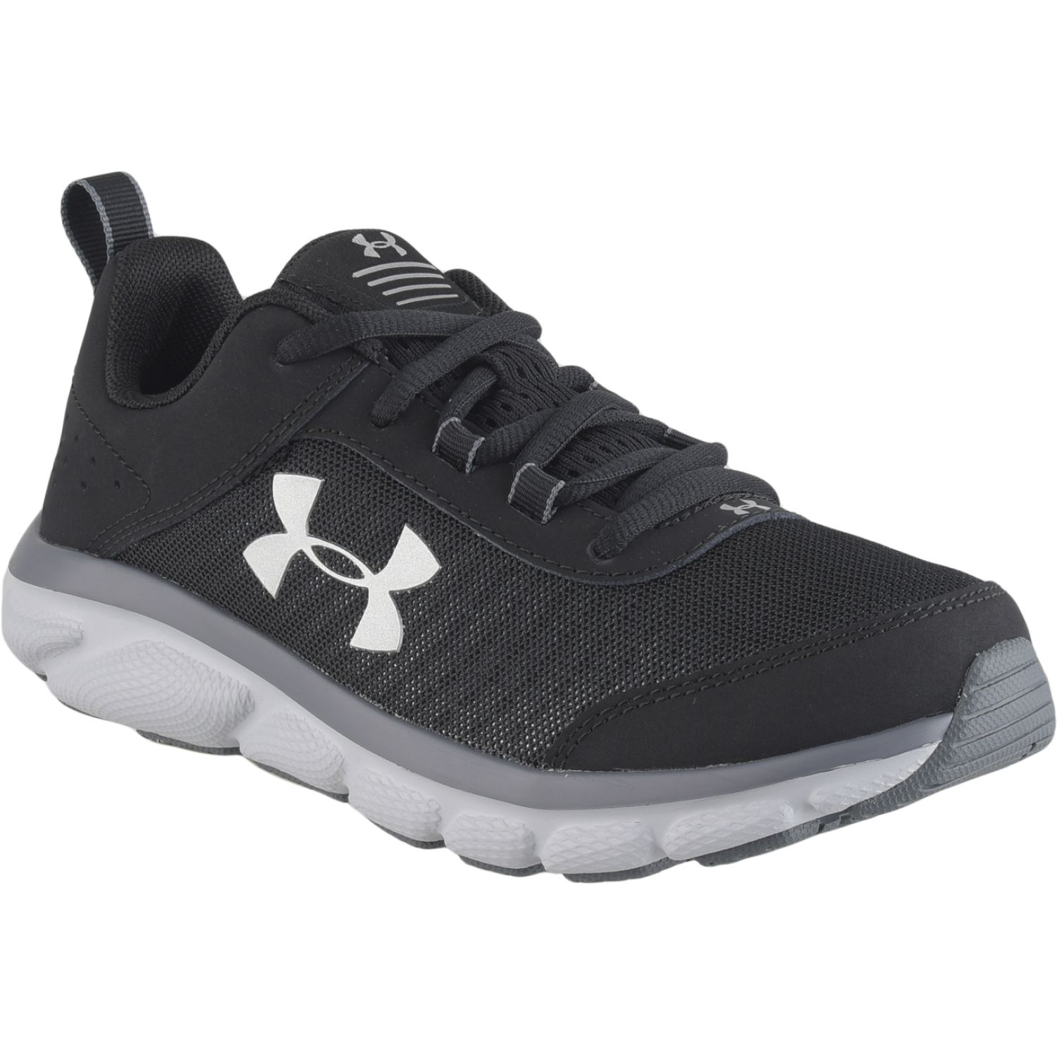 Under Armour Ua Gs Pursuit Bp Negro / blanco Niñas