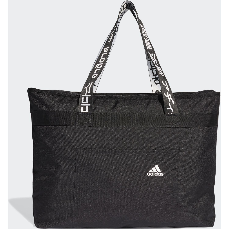 Adidas W 4athlts  To Negro / blanco Bolsas con cordón para fans de deportes