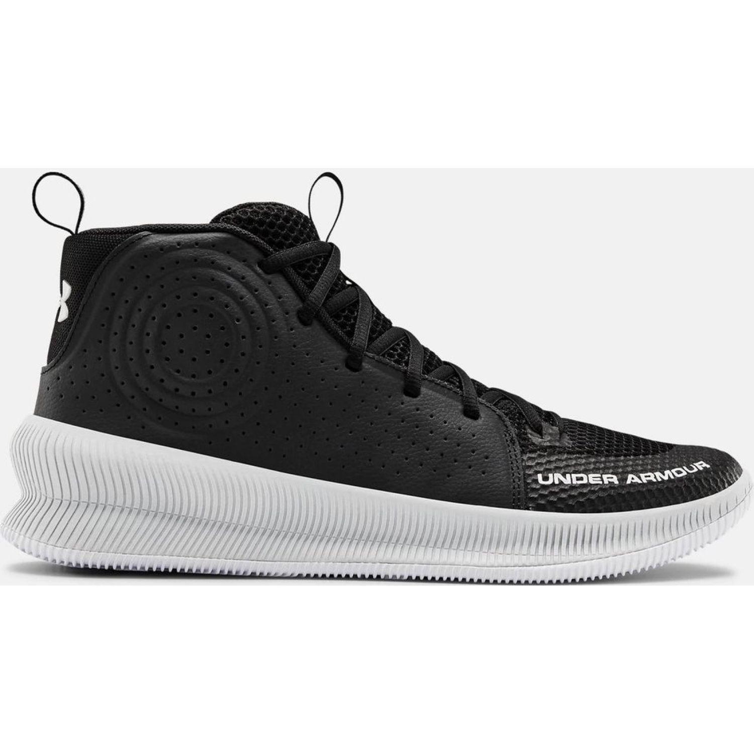 Under Armour Ua Jet Negro / blanco Hombres