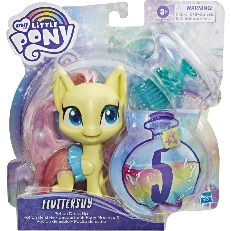 My Little Pony MLP FLUTTERSHY MERMAID Varios Muñecas