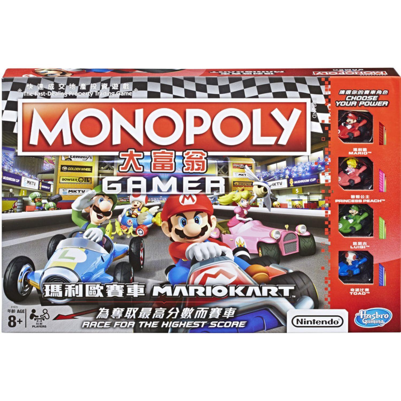 MONOPOLY Monopoly Gamer Mario Kart Varios Juegos de mesa