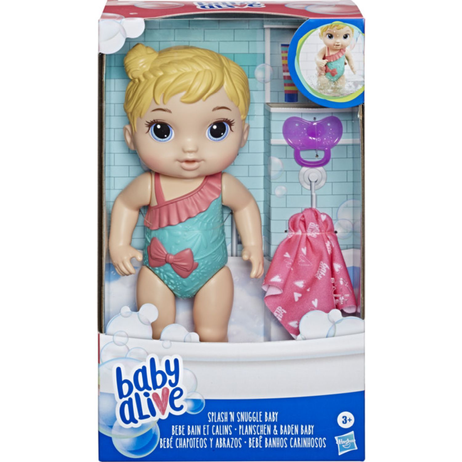 BABY ALIVE