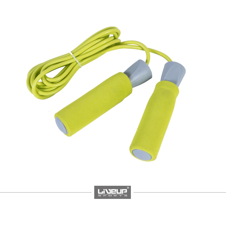 LIVE UP Cuerda Para Saltar Ls3118f Verde / gris Cuerdas para saltar