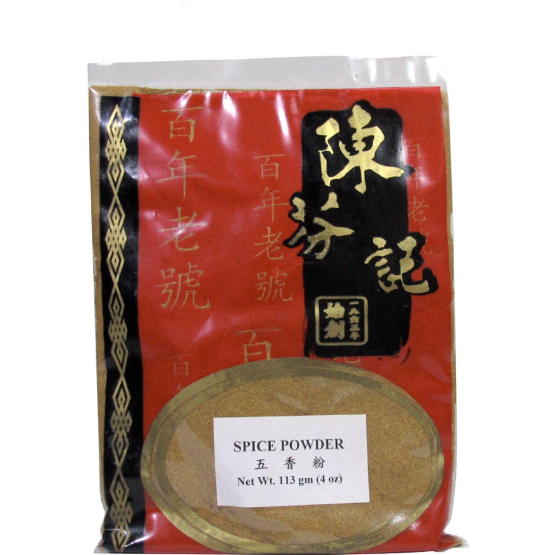 CHANFUNKEE Canela China 113g Bol 0 Hierbas y especias individuales