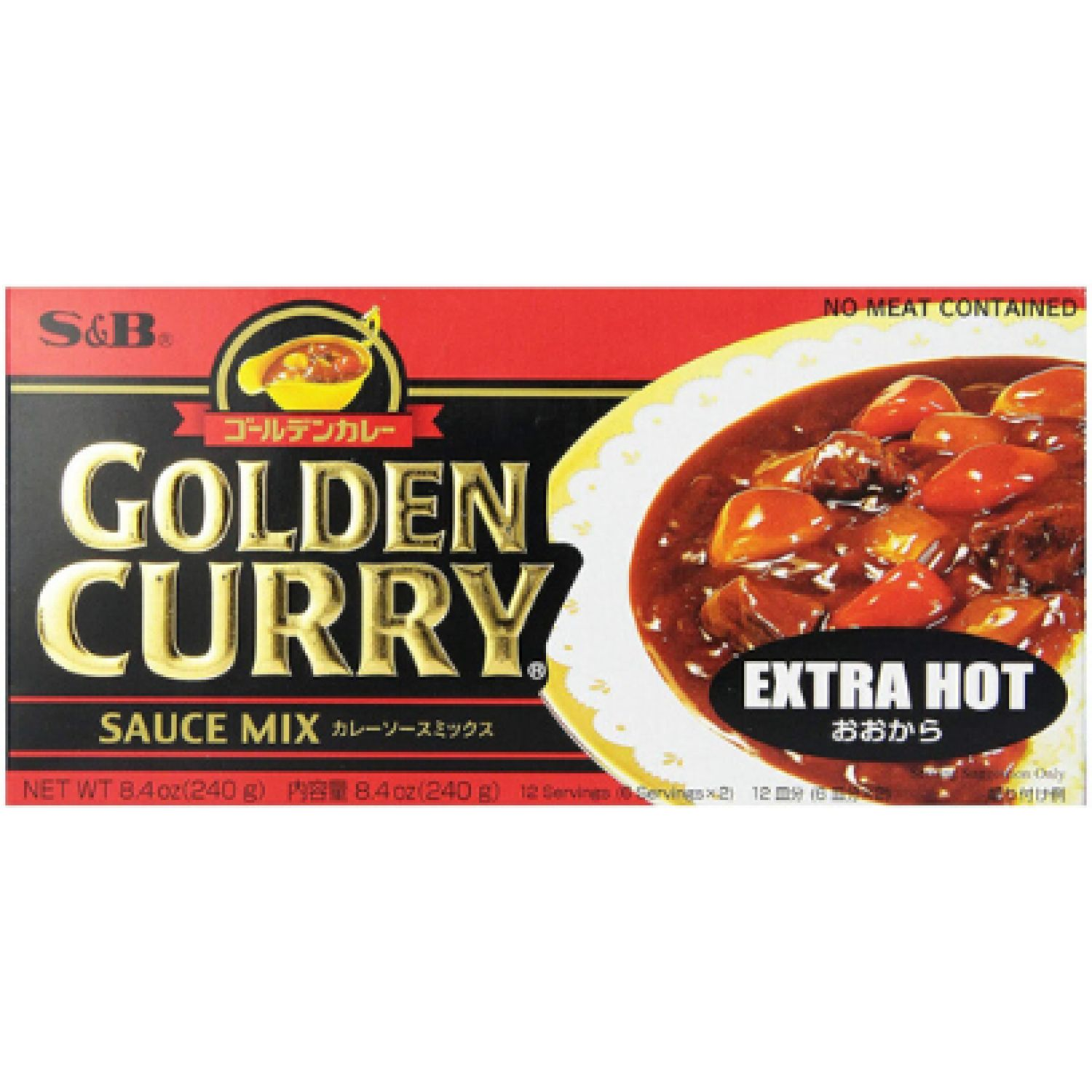 S&B S&b Jumbo Extra Hot Curry 7.8 Oz.(219.9 Gr.) SIN COLOR Salsa de curry