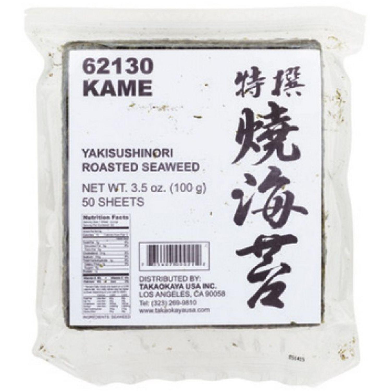 URASHIMA Ura Yakinori Kame X 50 Hjs (Zenkei) SIN COLOR Secado de algas marinas y nori