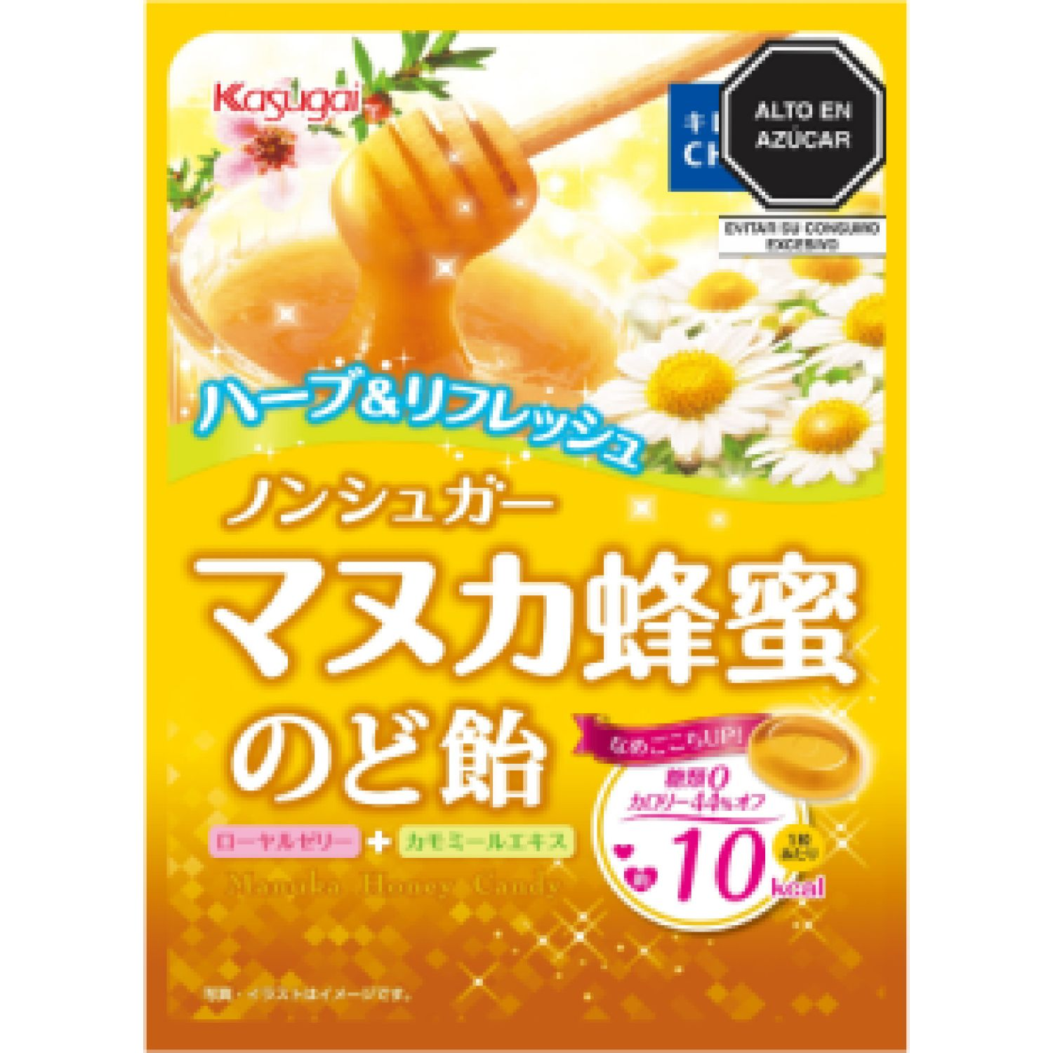 KASUGAI Kasugai Nonsugar Manuka Honey Candy 2.46oz(70g) SIN COLOR Caramelo duro