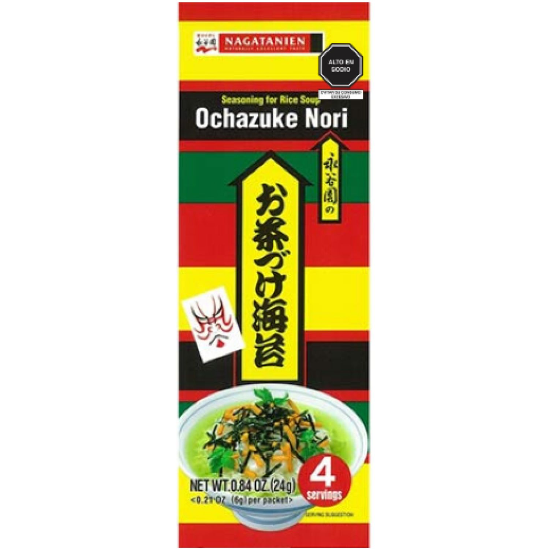 URASHIMA Nagatanien Ochazuke Nori 24gr SIN COLOR Secado de algas marinas y nori