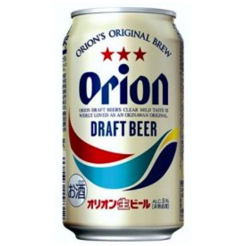ORION Beer Can SIN COLOR Cerveza