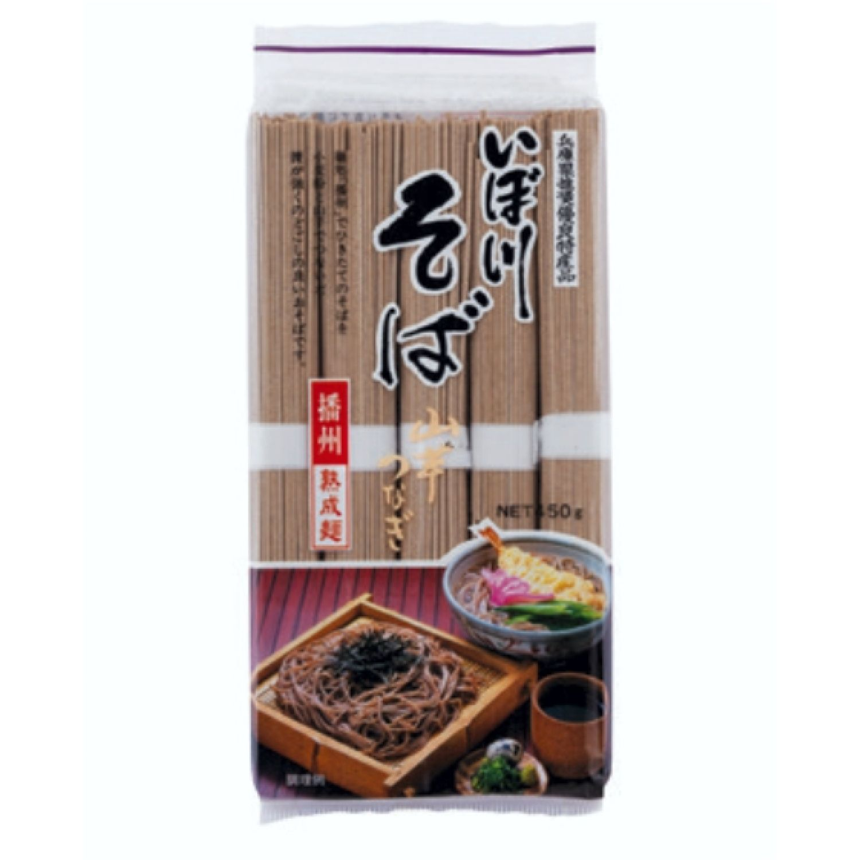 IBOGAWA Ibogawa Yamaimo Soba 17.6 Oz. (450 Gr) SIN COLOR Fideos soba