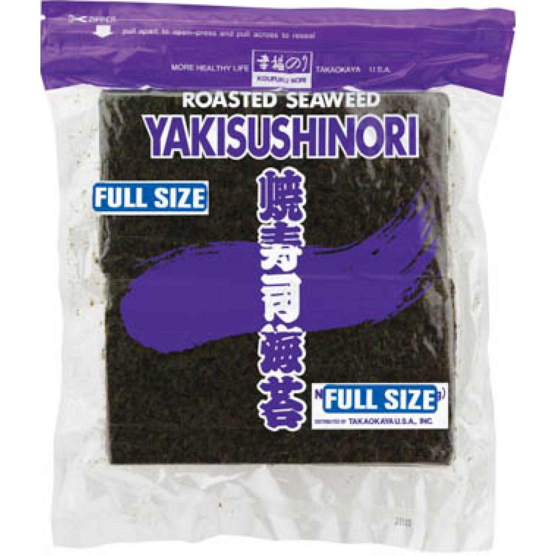 TAKAOKAYA Taka Purple, Zenkei 40/100 SIN COLOR Secado de algas marinas y nori